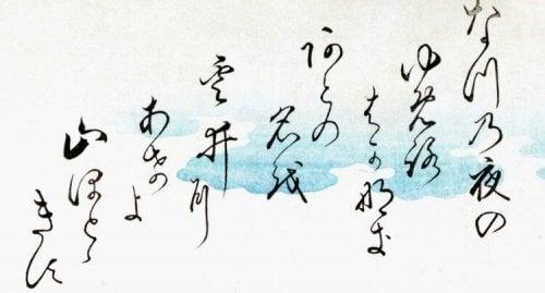 Haiku - å frigjøre dine følelser