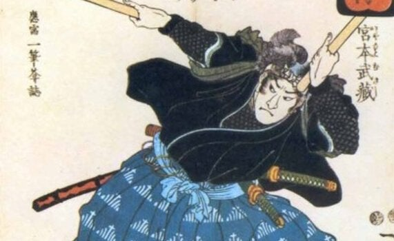 En samurai maleri